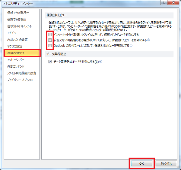 excel140120a