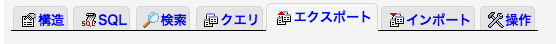 myadm5.db.sakura.ne.jp : mysql453.db.sakura.ne.jp : kimidorikinoko_a | phpMyAdmin 3.3.10.5 2014-11-16 13-18-49